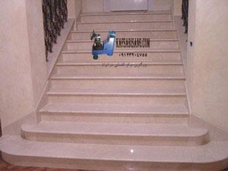 سنگسابی پله