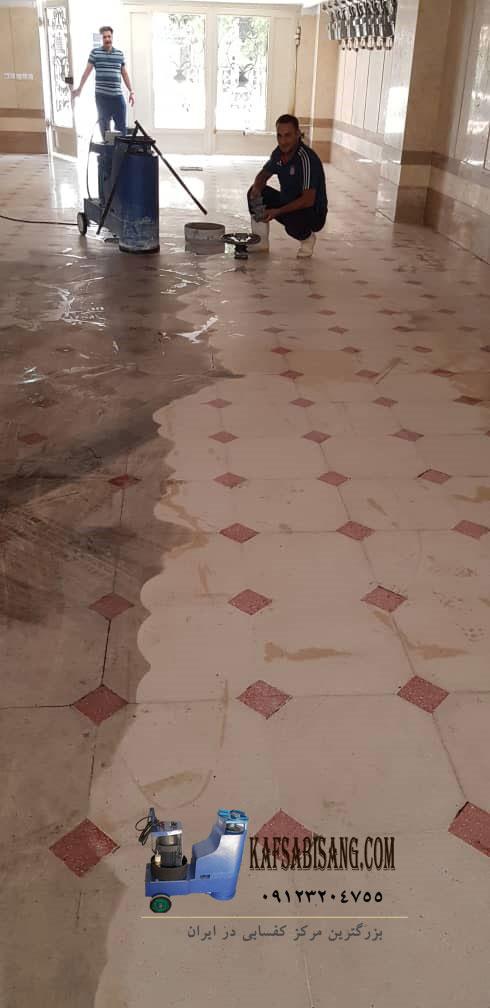 پاک کردن گچ از روی سنگ وسرامیک